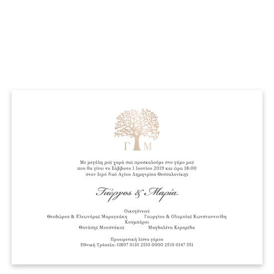 Tree Life - Χρυσοτυπία